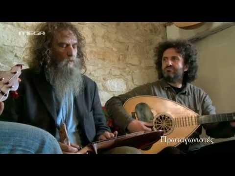 Η Κρητική Μαντινάδα στην εκπομπή Πρωταγωνιστές   Κρήτη & Κρητικοί