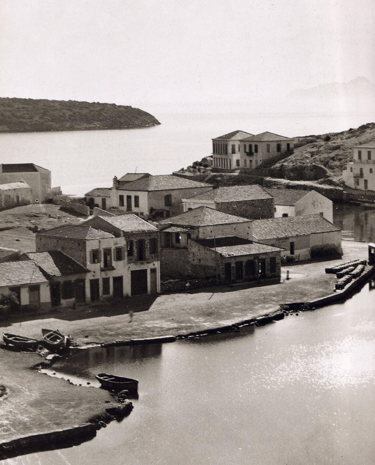 Αγιος Νικόλαος - 1920