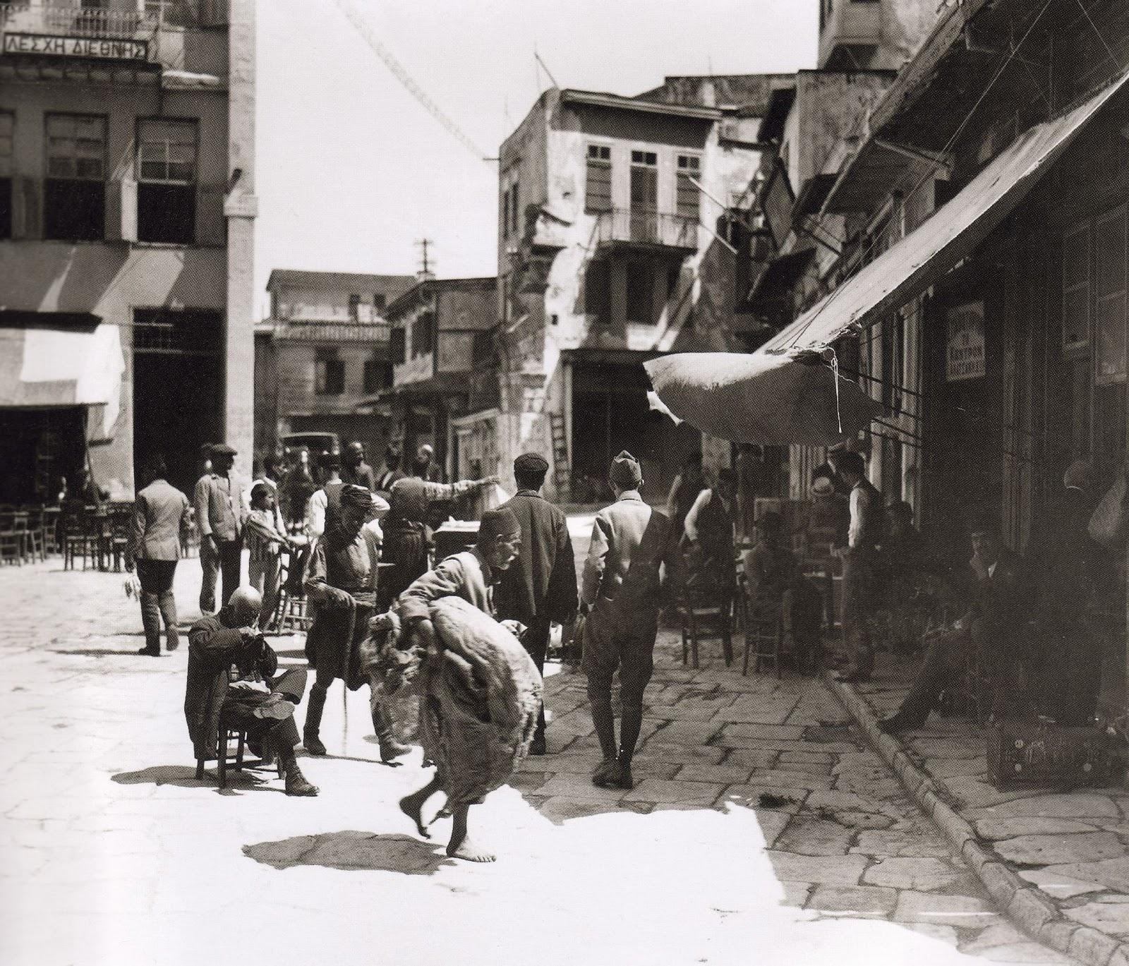 Χανιά - Πλατεία Μαυροβουνίου - 1911
