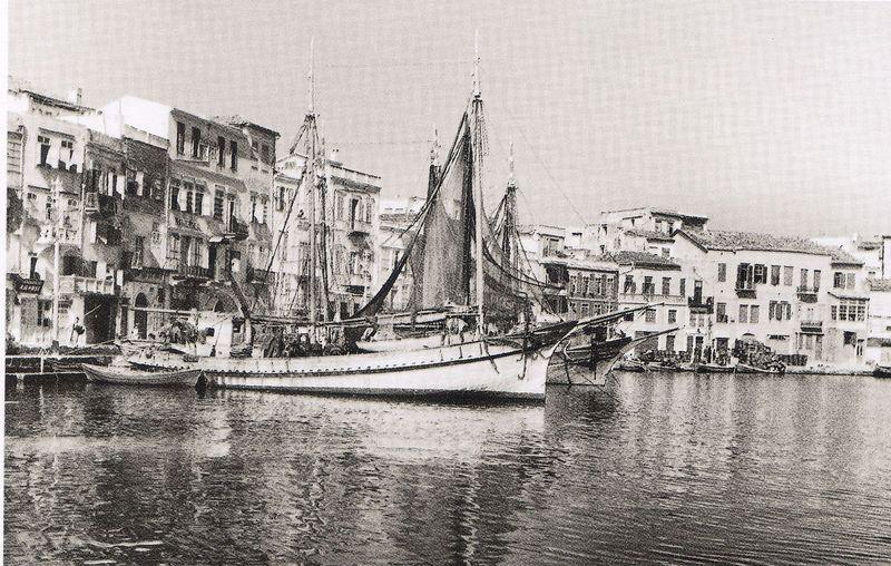 Χανιά 1939