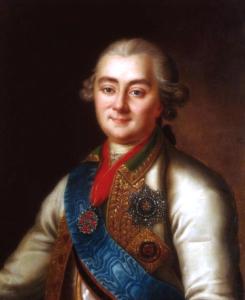 Ο αντιναύαρχος Αλέξιος Ορλώφ υποκίνησε με εντολή της Μεγάλης Αικατερίνης την επανάσταση των Μανιατών κατά των Τούρκων.