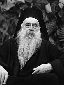 Ο Πατριάρχης Αθηναγόρας το 1967