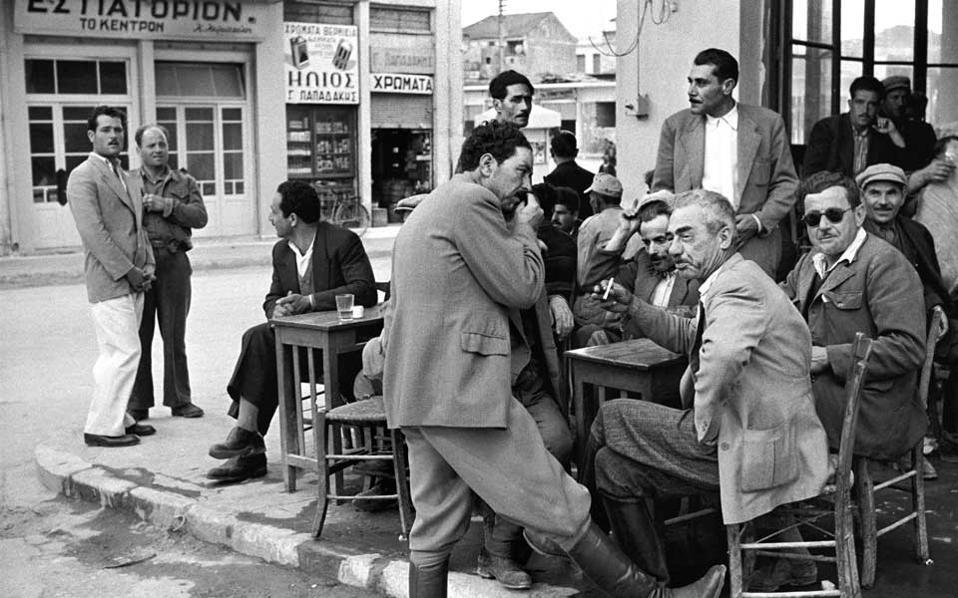 Κρητικό καφενείο: Φωτογραφία του Αυστριακού Erich Lessing από τη δεκαετία του '50