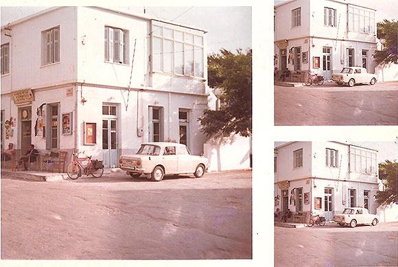 Το παλιό κτίριο του καφενείου
