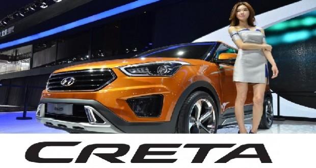 Η Hyundai ονομάζει το νέο της αυτοκίνητο Creta!!