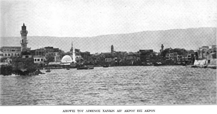 Λιμάνι Χανίων 1913