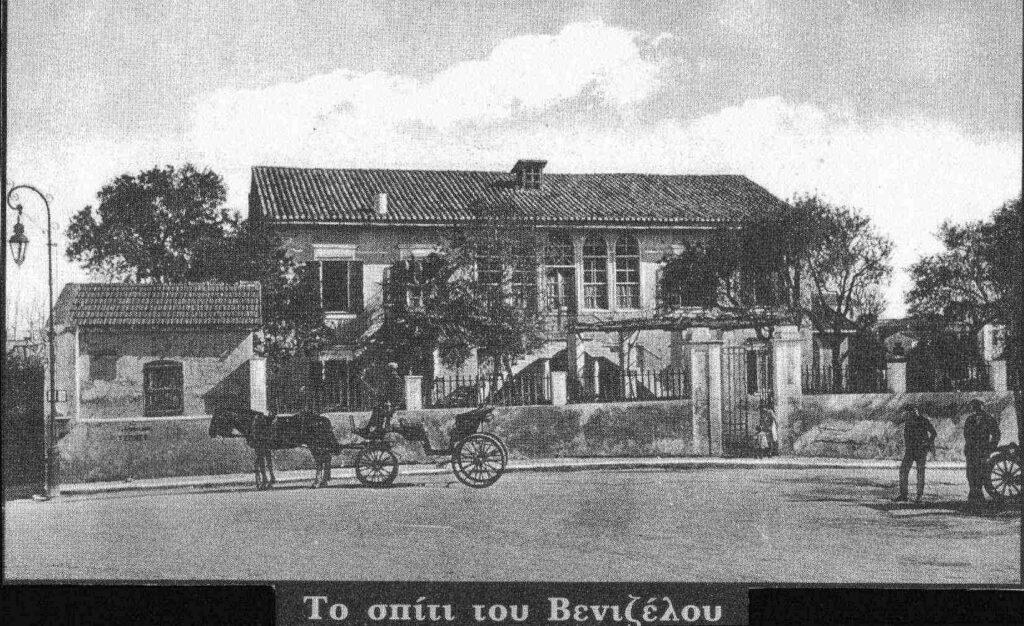 Το σπίτι του Ελ.Βενιζέλου στη Χαλέπα