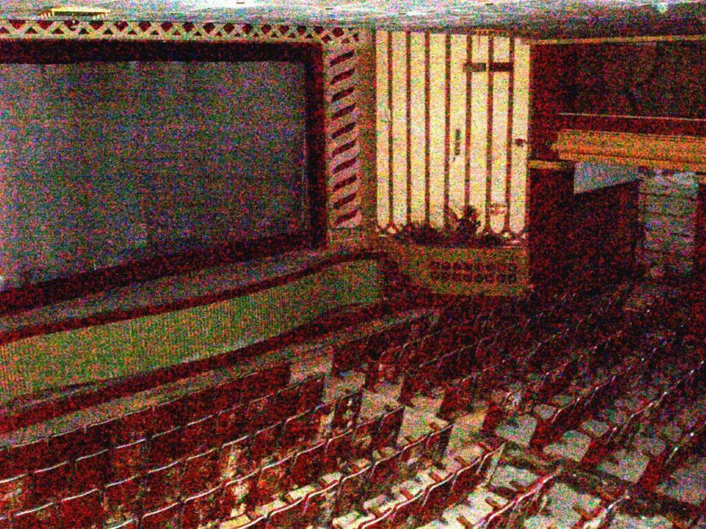 Φωτογραφία εποχής από το εσωτερικό του Απόλλων