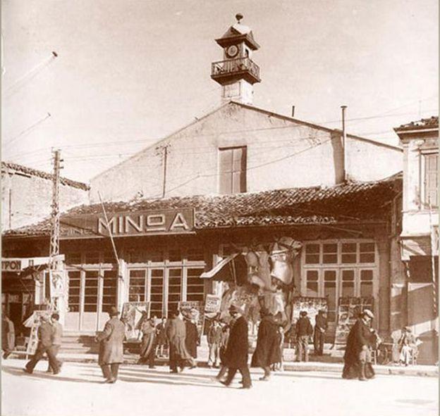 Η Βασιλική του Αγίου Μάρκος ως κινηματογράφος Μίνωα (1930-1956, συλ. Κ.Σχιζάκη)