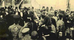 Η τελετή ανακήρυξης της ένωσης
