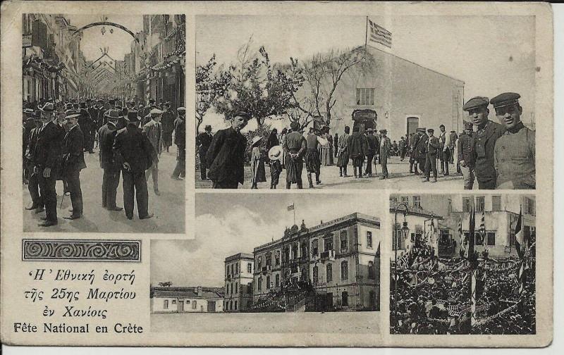 1920 Χανιά, η πόλη γιορτάζει την 25η Μαρτίου. Πάνω δεξιά το κτίσμα που στέγαζε την Κρητική Βουλή.