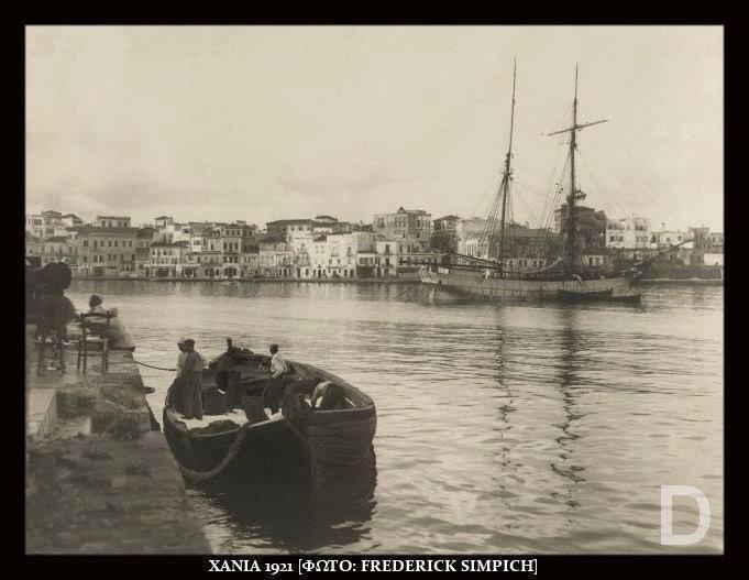 1921 Χανιά, μαούνα ξεφορτώνει στο λιμάνι.