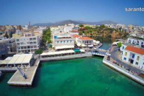 Ο Άγιος Νικόλαος της Κρήτης μέσα από ένα εντυπωσιακό βίντεο από ψηλά!