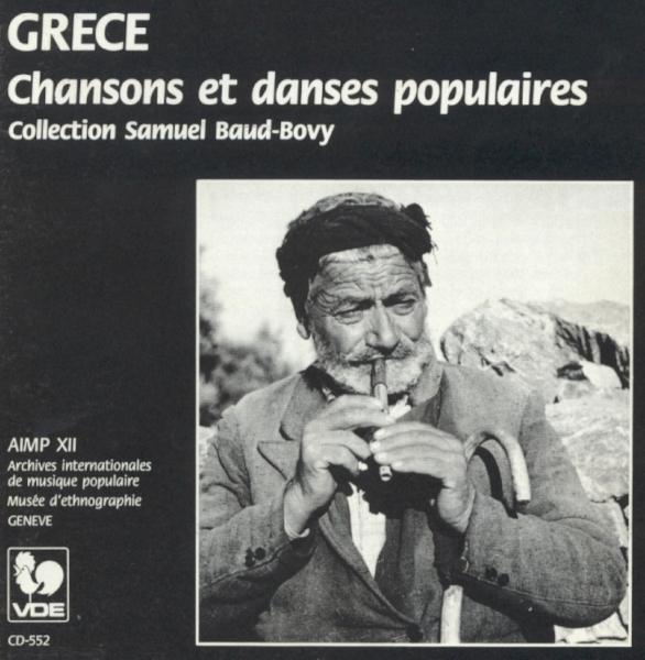 Μουσική Καταγραφή στην Κρήτη 1953-54. Υλικό από την έρευνα του Samuel Baud-Bovy