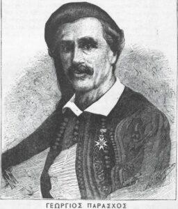 Γεώργιος Παράσχος