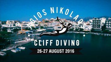 1ο Agios Nikolaos Cliff Diving Show, μετά από 40 χρόνια