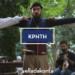 Αυγουστιάτικο ταξίδι στην Κρήτη μέσα από 4 βίντεο