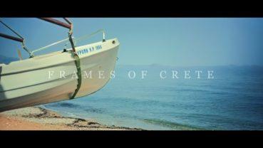 """""""Όχι τουρίστες και αξιοθέατα. Αυτή είναι η Κρήτη, βγαλμένη από όνειρο"""""""