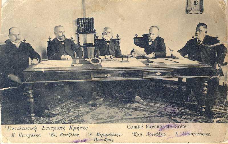 Εκτελεστική Επιτροπή Κρήτης. Μ. Πετυχάκης, Ελ. Βενιζέλος, Α.Μιχελιδάκης Πρόεδρος, Εμμ. Λογιάδης, Χ. Πωλογεώργης