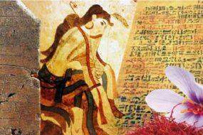 Στη μινωική Κρήτη είχαν ανακαλύψει σημερινές θεραπείες