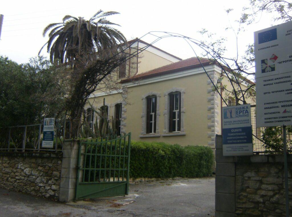 Η γεωργική σχολή ιδρύθηκε το 1920