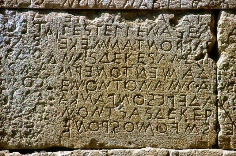 Η Κρητική διάλεκτος στην Ελληνική γλώσσα