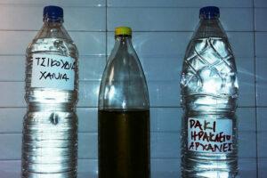 Η αποθήκευση σε κοινά πλαστικά δοχεία ενοχοποιείται για την ανίχνευση πλαστικοποιητών.