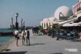 Βόλτα στα Χανιά τη δεκαετία του '80 (video)