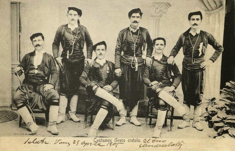 Κρήτες του 1905, με τα μεϊτάνια τους