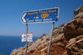Οι τέσσερις παραλίες – «στολίδια» που πρέπει να επισκεφθείς στα Χανιά