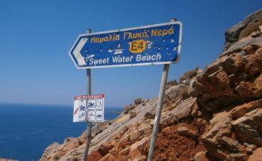 Οι τέσσερις παραλίες – «στολίδια» που πρέπει να επισκεφθείς στα Χανιά (χάρτης + videos)