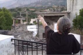 Στο Ζαρό της Κρήτης, οι κάτοικοι υποστηρίζουν ότι είδαν UFO! (video)