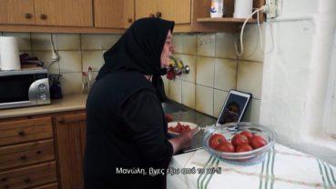 Η Κρητικιά γιαγιά…και ο ημιμαραθώνιος Κρήτης (video)