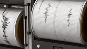 Κατεπείγουσα προκαταρκτική εξέταση για τον δήθεν επικείμενο σεισμό στην Κρήτη