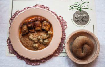 Κρητική συνταγή: Μελιτζάνες με χόντρο και απάκι