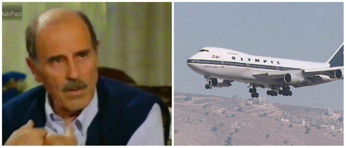Ο Κρητικός ήρωας-πιλότος της Ολυμπιακής που πέταξε το τεράστιο τζάμπο 747 με έναν κατεστραμμένο κινητήρα, ξυστά στις πολυκατοικίες της Αθήνας