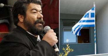 Ο παπά-Ανδρέας Κεφαλογιάννης για την αποβολή του μαθητή που σήκωσε την Ελληνική σημαία