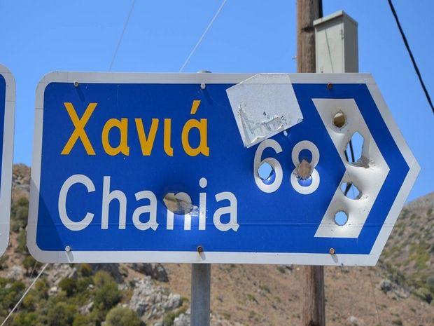 35 πράγματα που έμαθα ζώντας 1,5 χρόνο στην Κρήτη