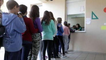 """Οι μαθητές στα σχολεία του Ηρακλείου, αγοράζουν """"βερεσέ"""" από το κυλικείο"""