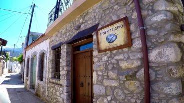 Παραδοσιακά επαγγέλματα που χάθηκαν στα στενά ενός χωριού της Κρήτης