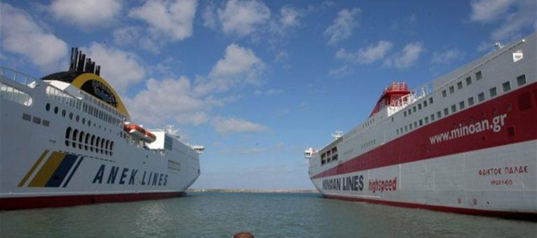 Ναυμαχία για τα ακτοπλοϊκά δρομολόγια της Κρήτης
