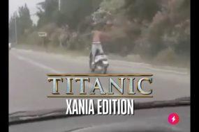 Ο Ντι Κάπριο της Κρήτης ζει τον Τιτανικό του με το παπί του στην εθνική οδό Χανιών-Ρεθύμνου