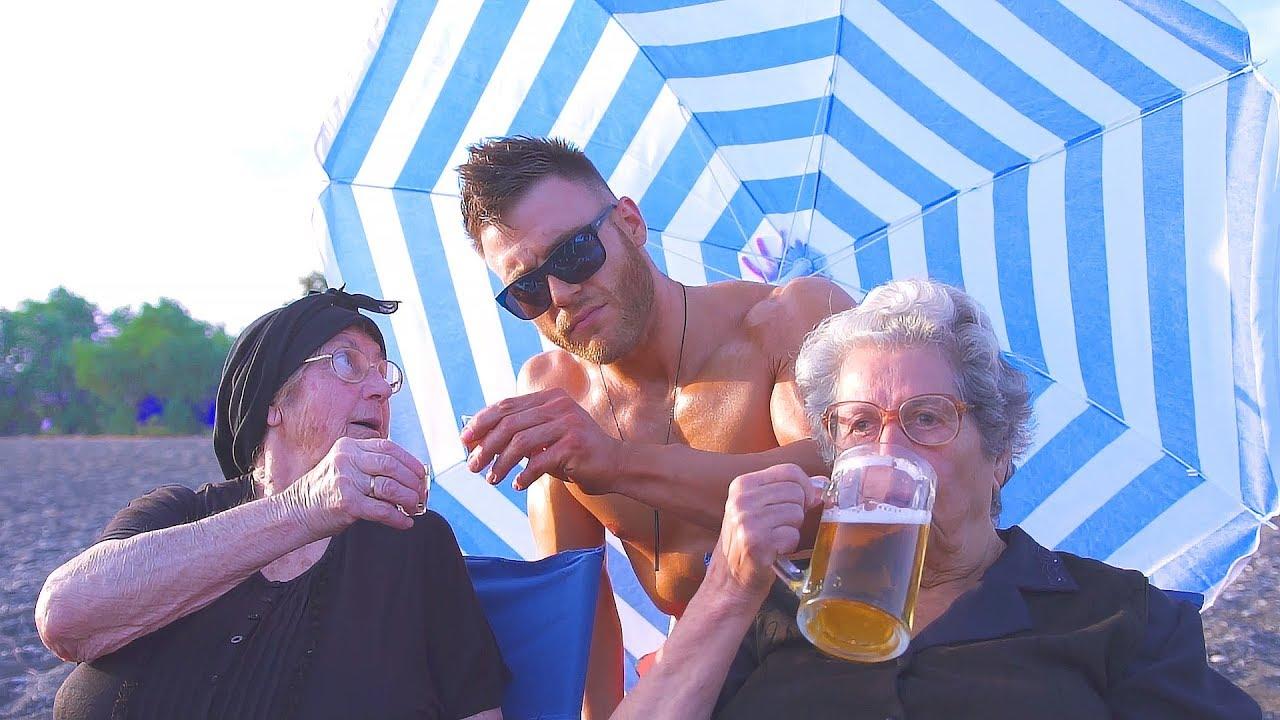 Οι Κρητικές γιαγιάδες ξαναχτυπούν πίνοντας μπίρες δίπλα στο κύμα | Χιούμορ | Κρήτη & Κρητικοί