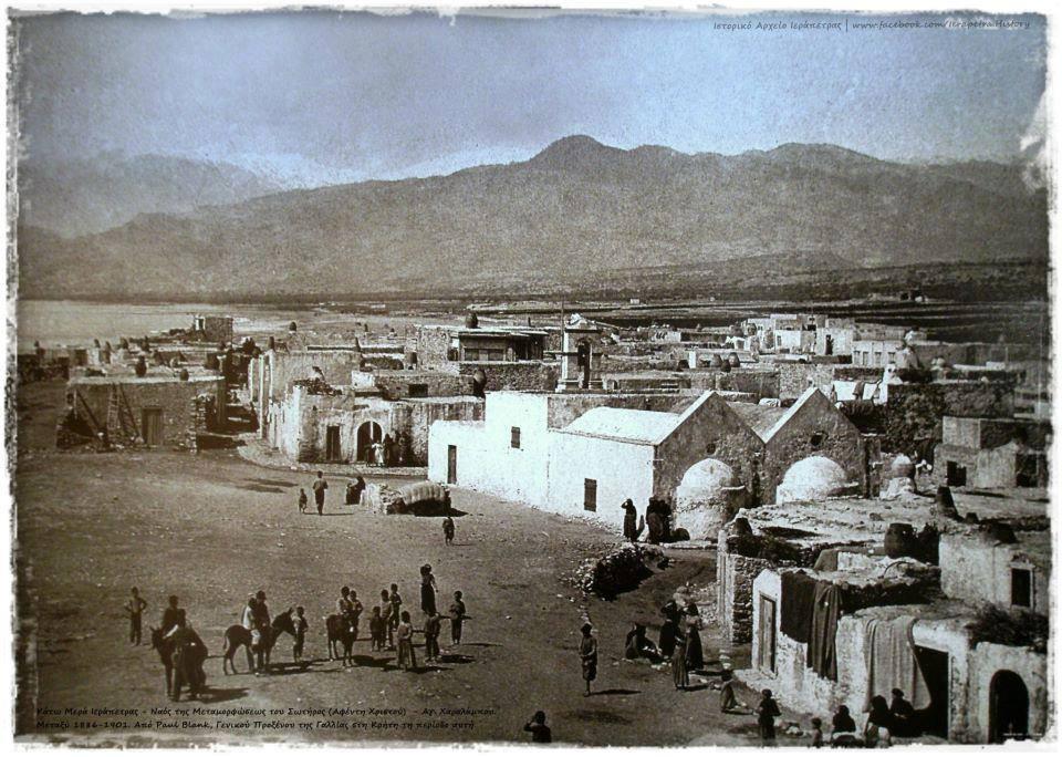 Λιμένας Ιεράπετρας το 1900