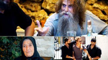 """Η γιαγιά, ο Ψαραντώνης και ο """"φευγάτος"""" τουρίστας στο νέο επικό σποτ για τον Ημιμαραθώνιο Κρήτης"""