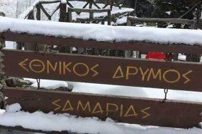 Στην Κρήτη το έστρωσε για τα καλά: Το χιόνι στα Λευκά Όρη έφτασε το ένα μέτρο