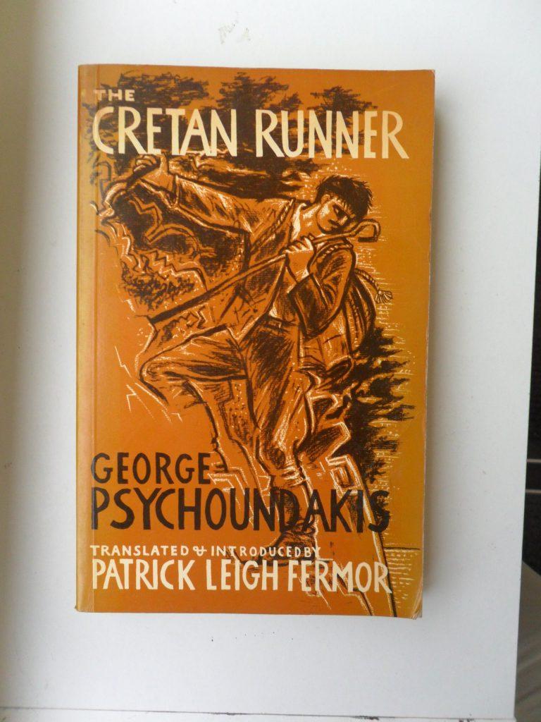 Τhe Cretan Runner - George Psychountakis