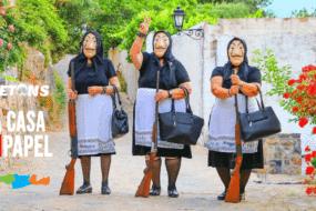 Το Κρητικό Casa De Papel - Οι γιαγιάδες της Κρήτης ξαναχτυπούν