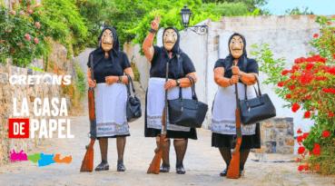 Το Κρητικό Casa De Papel – Οι γιαγιάδες της Κρήτης ξαναχτυπούν
