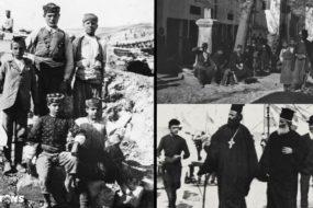 Φωτογραφίες-ντοκουμένα από την Κρήτη στο τέλος του 19ου και στις αρχές του 20ου αιώνα